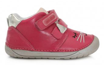 Zvětšit D.D.Step - 070-866 dark pink, celoroční obuv bare feet