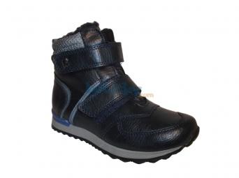 Zvětšit Kornecki 4597 (2), chlapecká zimní obuv