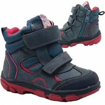 Zvětšit Bugga B00143-04, chlapecká zimní obuv
