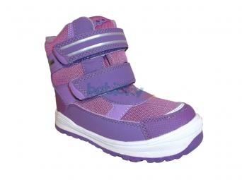 Zvětšit Bugga B00081-03, zimní obuv s membránou