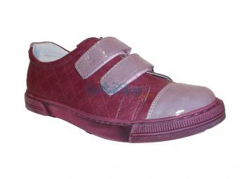Zvětšit Kornecki 4452, celoroční obuv