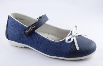 Zvětšit Protetika - Tamika, dívčí obuv