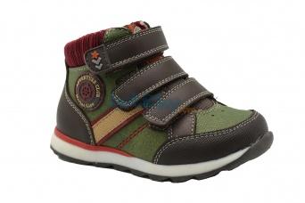 Zvětšit Bugga B00144-14, chlapecká celoroční obuv