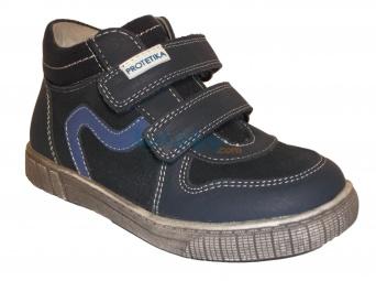 Zvětšit Protetika - Vern, 02 chlapecká obuv