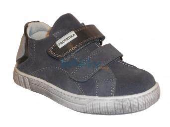 Zvětšit Protetika - Eli grey, 01 dívčí obuv