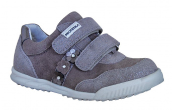 Zvětšit Protetika Kalypso - celoroční obuv