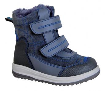 Zvětšit Protetika - Luky gris, zimní obuv