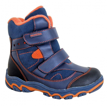 Zvětšit Protetika - Storm orange, zimní obuv